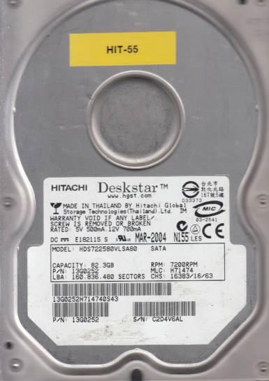 HDS722580vlsa80